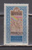 SOUDAN        N° YVERT   31    NEUF SANS CHARNIERES     ( Nsch   1/10 ) - Soudan (1894-1902)