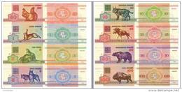 Belarus Complete Animal Set 0.5 1 3 5 10 25 50 100 Roubles P 1 - 8 (8v) 1992 UNC - Belarus
