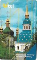 UCRAINA- USATA - Oekraïne