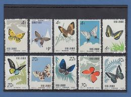 VR China 1963 Schmetterlinge Mi.-Nr. 689-698 (*) China S56 I Set Cpl. MNH - China