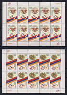 Armenia. 2011 20th Year Of Independence. Mi 755 - 756 Klb - Armenia