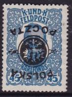POLAND  1918 LUBLIN Fi 19No Mint No Gum FORGERY - ....-1919 Provisional Government