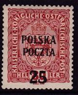 POLAND  1919 Krakow Fi 38 Mint Hinged Signed Kronenberg/Korszen - ....-1919 Provisional Government