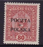 POLAND  1919 Krakow Fi 43 I-88 Mint Hinged Signed Kronenberg/Korszen - ....-1919 Provisional Government
