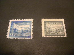 K8606- Stamps No Gum -1949- China -East-1949-SC. 5L27and 30- Train - Western-China 1949-50