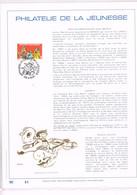 FEUILLET D'ART 500 EXEMPLAIRES, OR FIN 23 CARATS : Sammy. 1995 - Comics