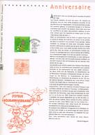 COLLECTION HISTORIQUE DU TIMBRE-POSTE FRANCAIS : Anniversaire Marsupilami. 2003 - Bandes Dessinées