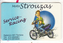 GREECE - Moto Strouzas, Power Fone Promotion Prepaid Card, Tirage 1000, Exp.date 30/07/03, Mint - Advertising