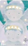 JAPAN Telefonkarte Bayer Weihnachten - 271-077 - Siehe Scan - Fashion