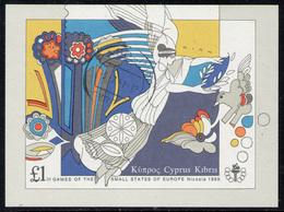 CYPRUS 1989 - M/S Used - Cyprus (Republic)