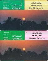 United Arab Emirates (UAE), Magnetic Early Pictorial Phone Card, (2 Cards - Dh 30&60) - United Arab Emirates