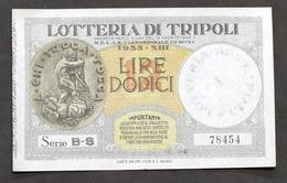 Biglietto Lotteria Di Tripoli - Serie B-S - Anno 1935 - Biglietti Della Lotteria