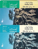 United Arab Emirates (UAE), Magnetic Early Pictorial Phone Card, (Cards With Colour Error) - United Arab Emirates
