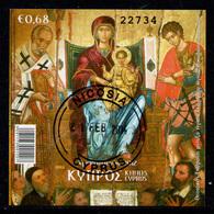 CYPRUS 2012 - M/S Used - Cyprus (Republic)