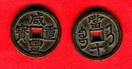 CHINE - CHINA - EMPEROR HSIEN FENG - XIAN  FENG -   SHANTUNG 10 CASH NON REPERTORIE -AMULETTE, - FANTAISIE,DIAMETRE 36,6 - China