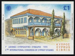 CYPRUS 1995 - M/s Used - Cyprus (Republic)