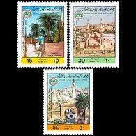 LIBYA - 1980 Arab Towns Ghadames Derna Tripoli Islam Mosques (MNH) - Libyen