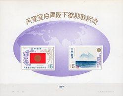 Chrysantheme 1971 Japan Block 83 ** 2€ Kaiserpaar In EUROPA Bloque Hb Fujiyama M/s Flower Bloc Flag Sheet Bf Nippon - Toxic Plants