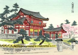 Asie - Japon - Paysage - C 7645 - Japón