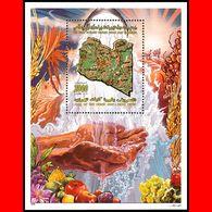 LIBYA - 1998 Artificial River Map Hands Gold Foil Embossing (s/s MNH) - Libyen
