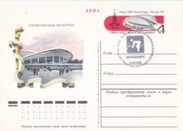 AQ37 Russia, 1980 Olympic Games, Pre-franked Postcard - 1923-1991 USSR