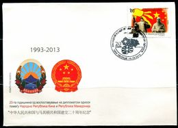 FP1484 Northern Macedonia 2013 And China Friendship Confucius National Emblem, Etc. FDC MNH - Macedonia
