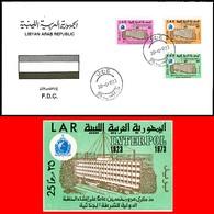LIBYA - 1973 Interpol Police Polizei (FDC) - Libyen