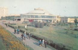 Circus Krasnoyarsk Russia - Circus