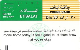 United Arab Emirates (UAE), Magnetic Early Phone Card, Text Message, 30 Dh - United Arab Emirates