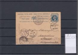 "Indien Michel Cat.No. Postal Stat G&G Card 2 Used ""Sea Post Office"" - Non Classificati"