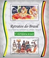 BRAZIL #3201  -  Diplomatic Relations With Belgium - Carnaval ( Mardi Grass )  - 2011 Minisheet - MINT - Brazil