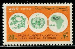 EG0743 Egypt 1970 United Nations Departments 1V MNH - Egypt