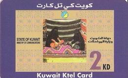 Kuwait Prepaid, Stamp On Phone Card, Ladies Majlis (Heritage) - Kuwait