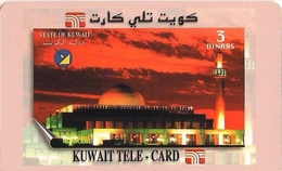 Kuwait Prepaid, Stamp On Phone Card, Mosque (Old Heritage) - Kuwait