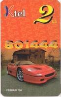 Kuwait, Prepaid Phone Card, Ferrari F50 - Kuwait