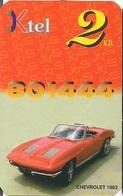 Kuwait, Prepaid Phone Card, Chevrolet 1963 - Kuwait