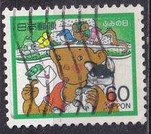 Japan 1985 - Letter Writing Day - 1926-89 Emperor Hirohito (Showa Era)