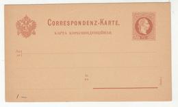 Austria Ukraine Ruthenian Postal Stationery Postcard Unused B190710 - Interi Postali