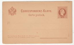 Austria Romanian Postal Stationery Postcard With Answer Carta Postala Unused B190710 - Interi Postali