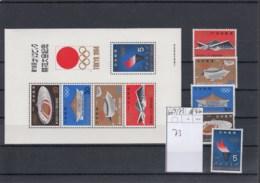 Japan Michel Cat.No. Mnh/** 669/673 + Sheet 73 Olympia - 1926-89 Emperor Hirohito (Showa Era)