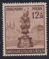DR  886, Postfrisch **, 1200 Jahre Stadt Fulda 1944 - Alemania