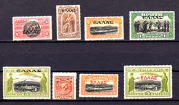 Crête 1908-11, Administration Grecque, Entre 56 Et 85*, Cote 332 € - Crete