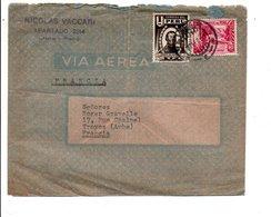 PEROU AFFRANCHISSEMENT COMPOSE SUR LETTRE AVION DE LIMA POUR LA FRANCE 1951 - Prince Edward (Island)
