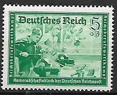 GERMANIA REICH TERZO REICH 1939 A PROFITTO DELLA FEDERAZIONE PORTALETTERE TEDESCHI UNIF. 642  MLH VF - Nuevos