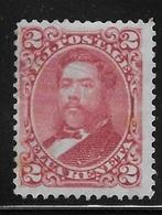 Hawaii 1883-86 King David Kalakana 2c Used - Hawaii