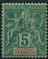 Congo (1892) N 15 * (Charniere) - Non Classés