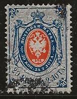 Russie 1864 N°Y.T. :  15 (sans Fil.) Obl. - Usati