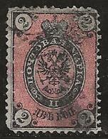 Russie 1866-1875 N°Y.T. ;  18 (vergé Verticalement) état Médiocre Obl. - Used Stamps
