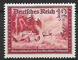 GERMANIA REICH TERZO REICH 1939 A PROFITTO DELLA FEDERAZIONE PORTALETTERE TEDESCHI UNIF. 646 MLH VF - Nuevos