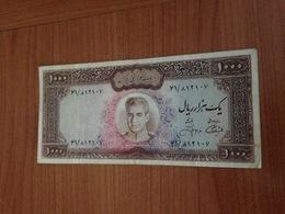 Assez Rare -  1000 Rials -  BEAU - Iran